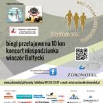Bieg o palmę pierwszeństwa - aktywny weekend 11-13 kwietnia 2014 r. Biegi przełajowe na 10 km, koncert niespodzianka, wieczór Bałtycki.
